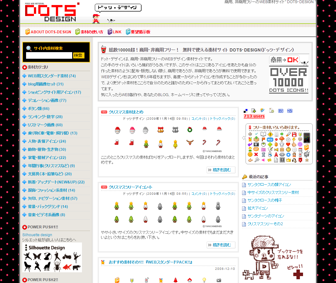 design2-5