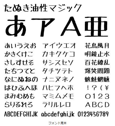 design3-font1