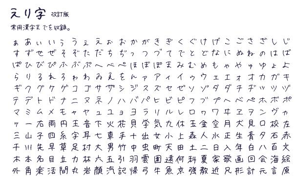 design3-font2