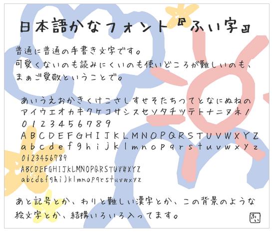 design3-font3