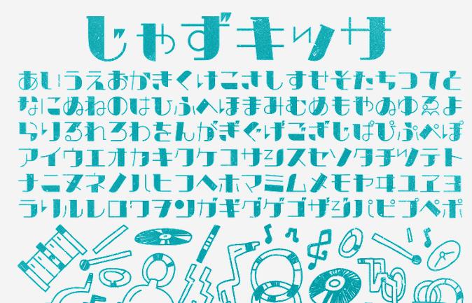 design3-font5