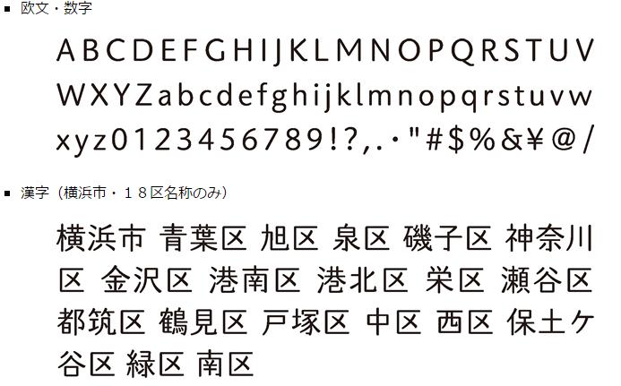 design3-font6
