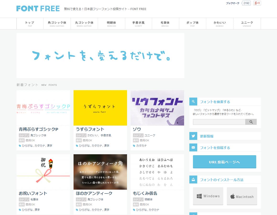 design3-site1