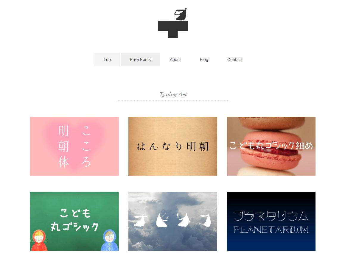 design3-site2