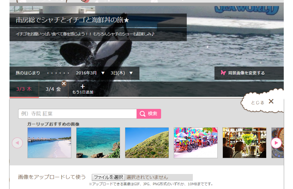 web1-girlip1