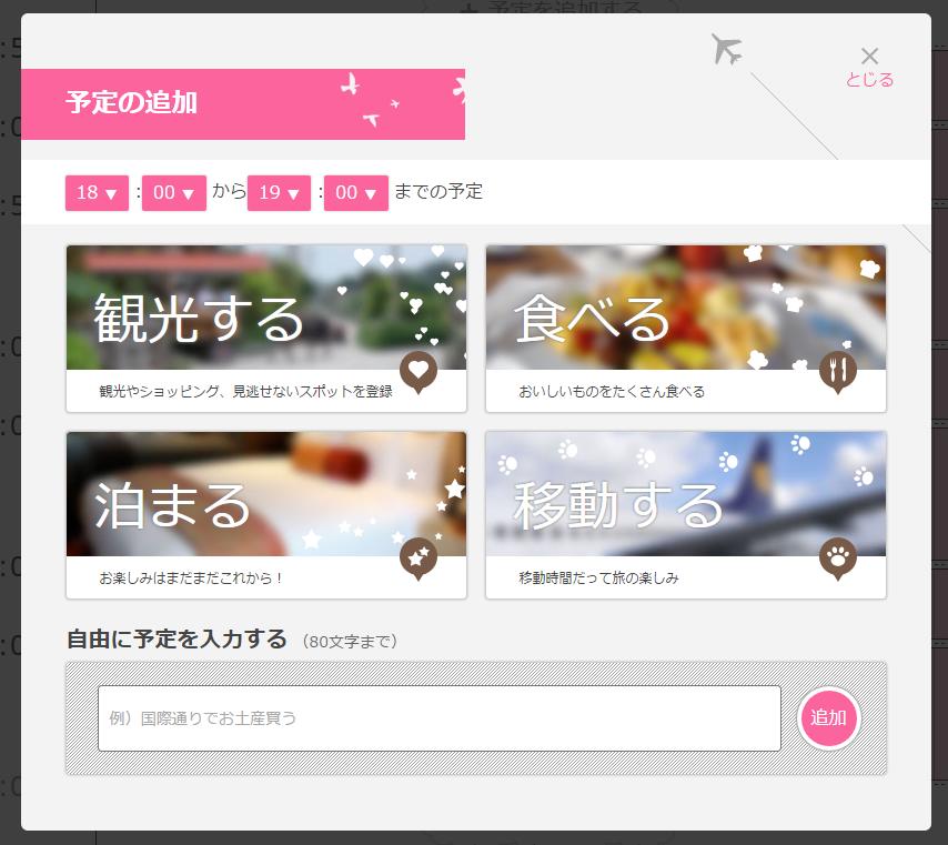 web1-girlip3