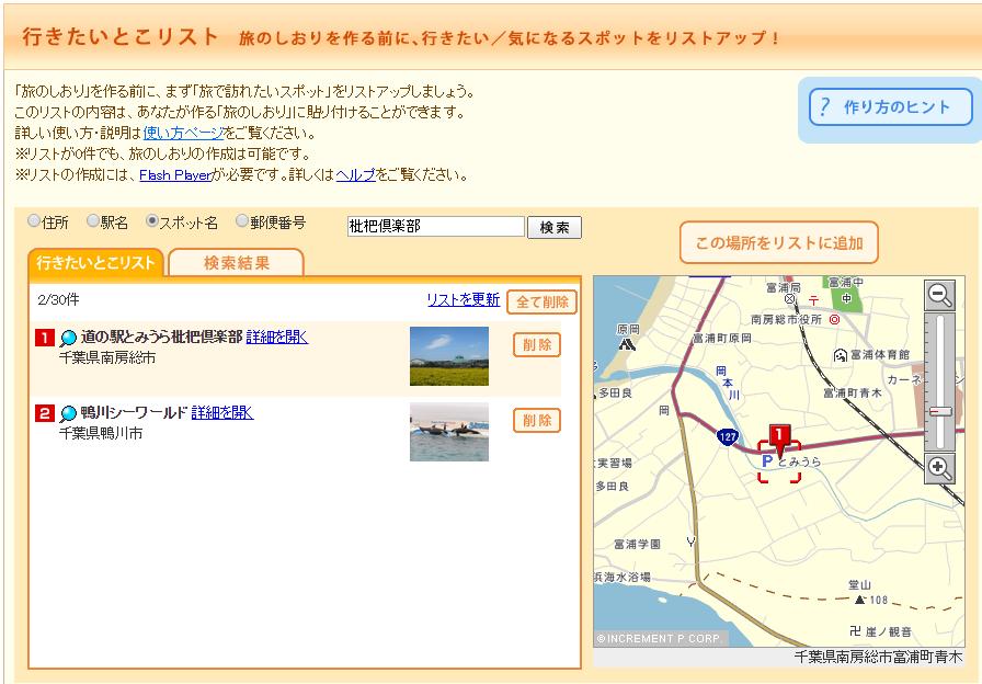 web2-koubou1