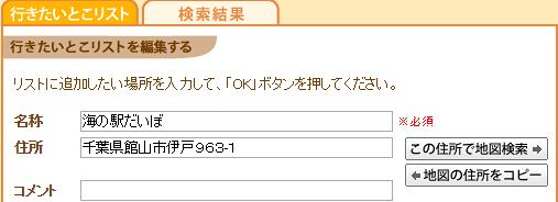 web2-koubou3