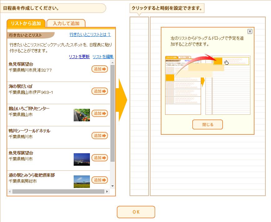 web2-koubou5